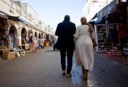 Couple - Essaouira